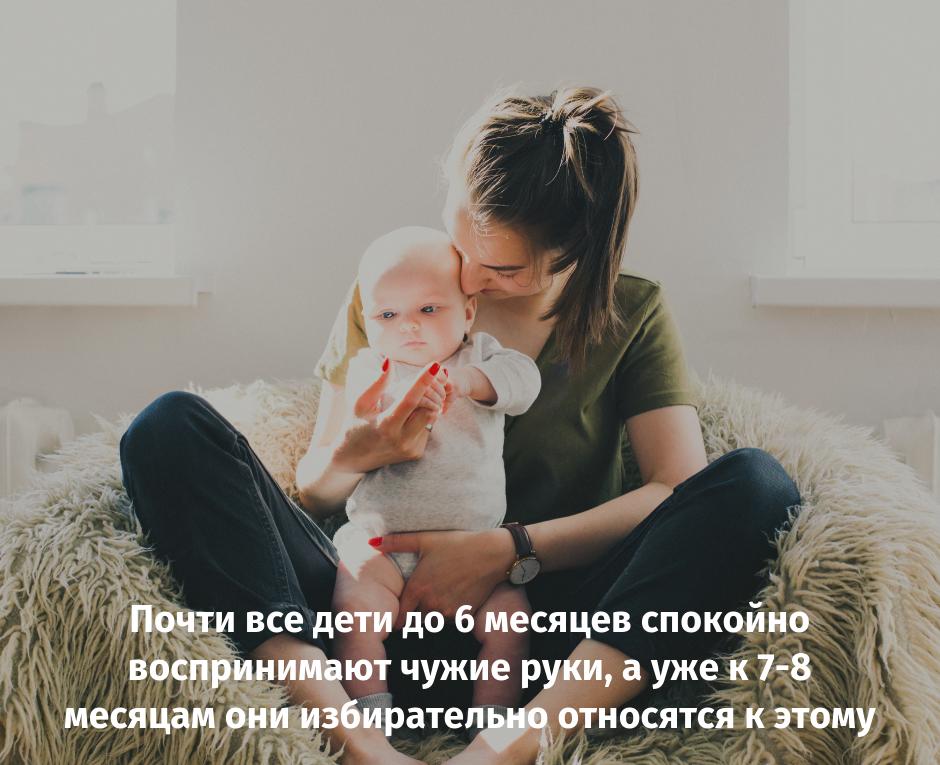 Мама и малыш - общение без слов.