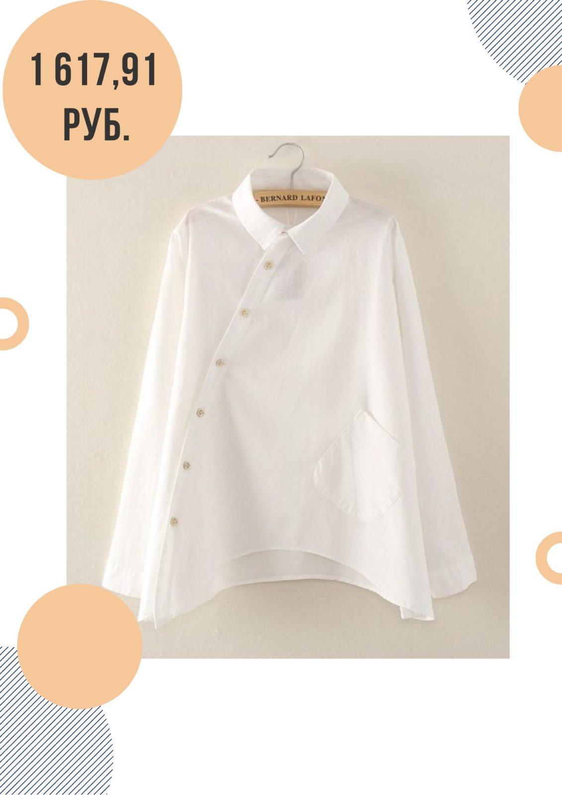 Белые повседневные рубашки с длинными рукавами