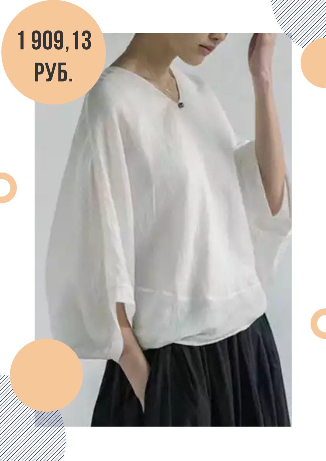 льняные рубашки женские блузки