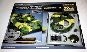 Коллекционные журналы: Собери танк Т-72