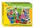 Полезные игрушки: чудо кубики