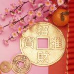 По следам Фэн-шуя или как правильно подготовиться к старому новому году