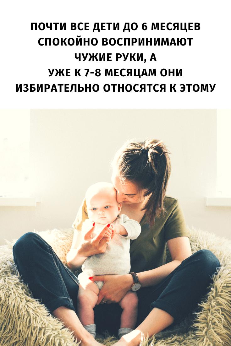Общение мамы и малыша. Мимика, жесты и знаки