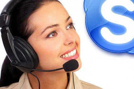 Изучение иностранных языков через Skype