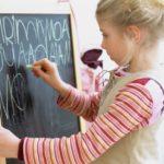 Изучение английского взрослыми и детьми