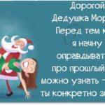 Вызов Деда Мороза и Снегурочки на дом или операция