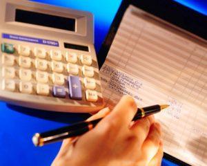 Как вести бухгалтерию?