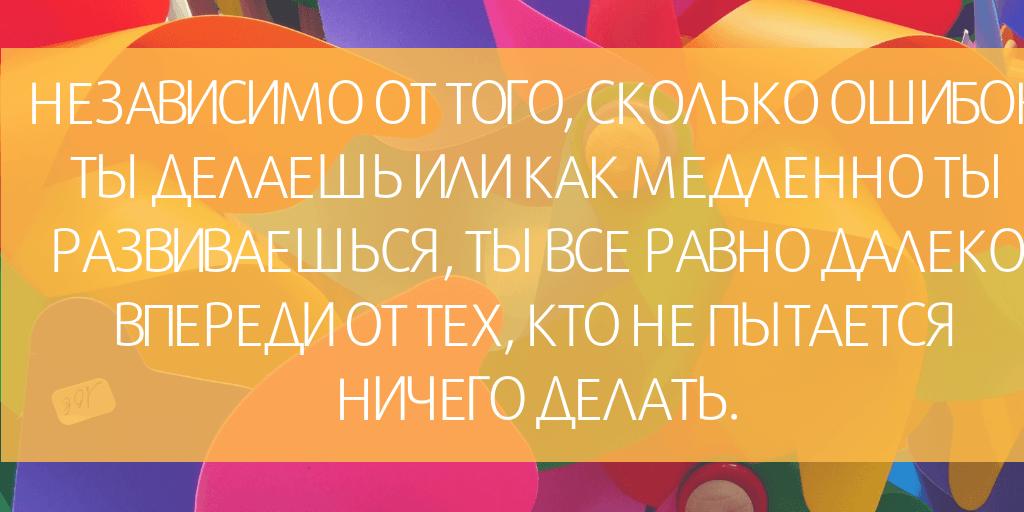 5 цитат о жизни