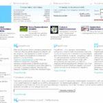 Биржа Etxt: как начать? Полезные советы начинающим копирайтерам. Часть 1