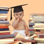 Секрет успешной сдачи экзаменов