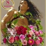 Прикольная открытка на 8 марта