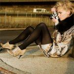 Лучшая новость этого сезона: купить итальянскую обувь Baldinini Вы можете в Интернете