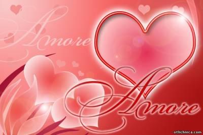 Валентинка Amore