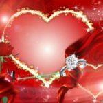 Предложение руки и сердца