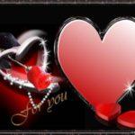 Валентинка Страстная любовь