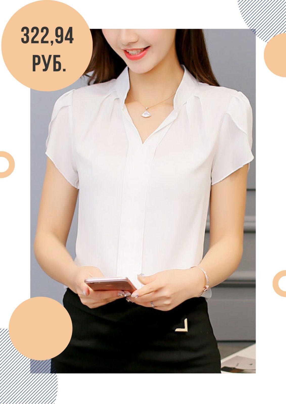 Женская шифоновая офисная белая блузка