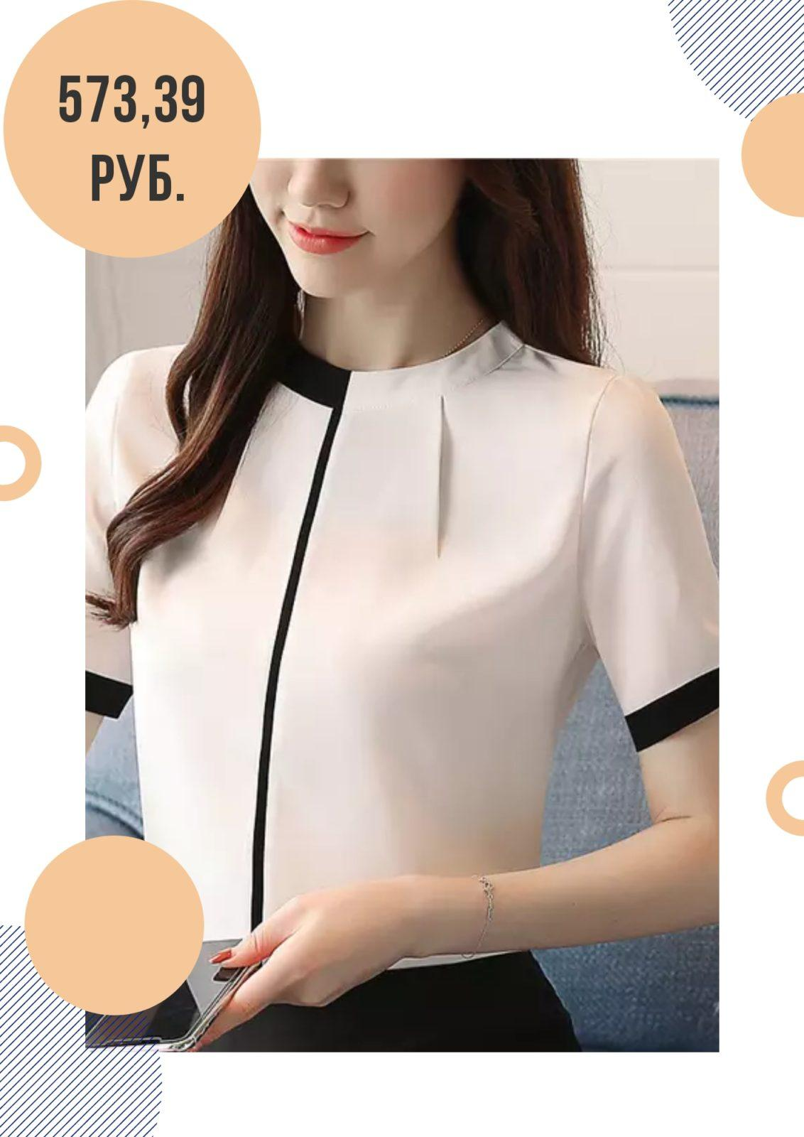 Офисная шифоновая белая блузка с коротким рукавом
