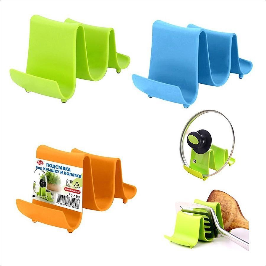 Подставка для крышки и лопатки - цвет микс