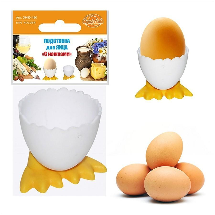 Подставка для яйца - С ножками